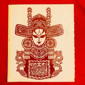Other - 😍 Original Chinese paper-cut! (X2) 😍